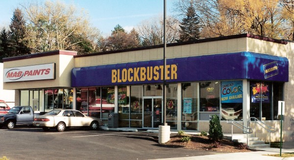 Blockbuster Photo 1-G1,G2,C1